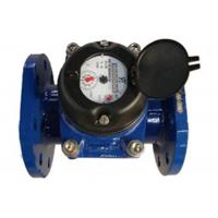 Wholesale Woltmann helix Multi Jet Water Meter for water distribution and irrigation DN50 - DN500 ductile iron from china suppliers