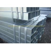 2 Inch 3 Inch 4 inch Galvanized Steel Square Tubing Metal Iron Tubing