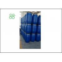 Wholesale Yellow Liquid Ethylicin 30%EC Botanical Fungicide from china suppliers