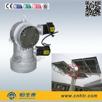 Wholesale 2 Axis Industrial Planetary Gearbox Tower Concentrate Solar Plant Tracking from china suppliers