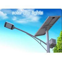 Wholesale 20W Solar LED Street Lights Environment Friendly Power Factor 0.98 from china suppliers