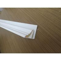 Wholesale Customrized White PVC Extrusion Profiles Top Jointer Clip 3.5cm Width from china suppliers