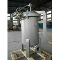 Quality Bag filter vessel with 8 pieces filter bag for sale