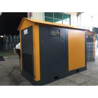 Low pressure oil injected rotary 3-5bar screw air compressor belt driven 60hp for sale