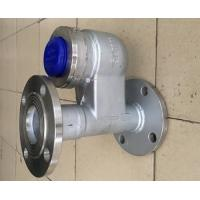Wholesale 50mm Multi Jet Stainless Steel Water Meter Vertical Type For Residential / Industrial from china suppliers