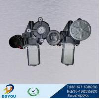 Wholesale vigo Vehicle window lift power window motor from china suppliers