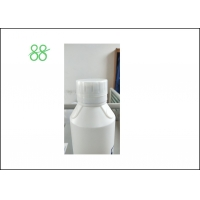 Wholesale Rotenone 2.5%EC Botanical Insecticide from china suppliers