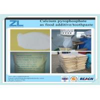 Wholesale Dicalcium diphosphate / Diphosphoric acid Food Additives Ingredients EINECS  232-221-5 from china suppliers