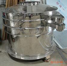 Wholesale Bulk Drug Intermediates Vibro Screen Machine , Vibro Sifter Separator Machine from china suppliers