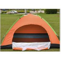 Wholesale Camping Automatic tent from china suppliers