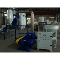 Wholesale Plastic PVC Recycling Pulverizer Machine For Powder , Plastic Pulveriser Machine from china suppliers