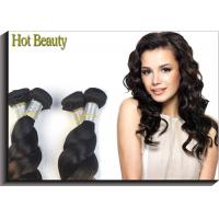 Wholesale 100% Human Hair Raw Material Peruvian Grade 6A Most Soft Quality Bulk Hair from china suppliers