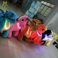 Wholesale Hansel coin operated kiddie rides for sale uk moving animals battery operated plush animals kids play machine rides from china suppliers