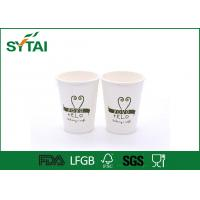 Wholesale Eco - friendly White Embossing Paper Cup With Green Love Design Printed from china suppliers