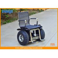 Wholesale Electric Mobility Scooter Wheelchair For Disable from china suppliers