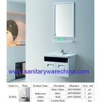 Wholesale Modern Alunimun bathroom cabinet / aluminum alloy bathroom cabinet/Mirror Cabinet /H-9602 from china suppliers
