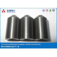 Wholesale Φ0.8mm wear resistant carbide nozzle assessment system , Tungsten Carbide Die from china suppliers