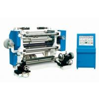 Wholesale QFJ- Microcomputer Control Auto Slitting Machine from china suppliers