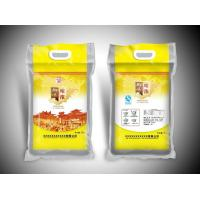 Wholesale Biodegradable Rice Packing Bags PET 2 Layers Material Weather Resistant from china suppliers