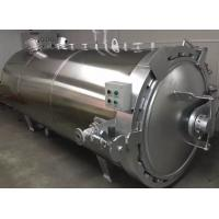 Wholesale 1.2*5M steam Rubber Vulcanizing Autoclave , industrial autoclave hydraulic pressure from china suppliers