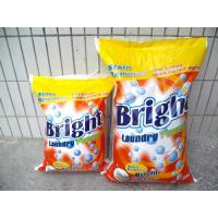 Wholesale we supply oem brand top quality detergent powder/washing powder with high active matter from china suppliers