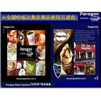 China water filters for coffee and tea for sale