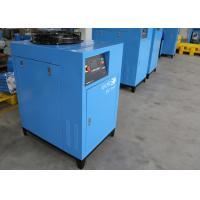 Buy cheap Lubricated Screw Type Air Compressor With PM Motor Variable Speed Drive 6~8bar 11kW from wholesalers