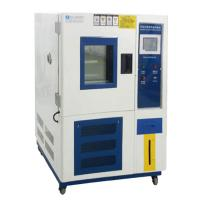 Wholesale 150L Steel Programmable Environmental Conditions Climatic Test Chamber from china suppliers