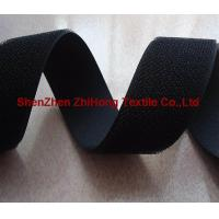 Wholesale Soft touch hook /nylon straps/Magic tape from china suppliers