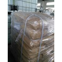 Wholesale heptahydrate Ferrous sulphate  fcc from china suppliers