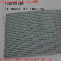 Wholesale 304 dutch weave stainless steel mesh/stainless steel mesh screen/steel mesh screen/ss wire mesh/hardware cloth from china suppliers