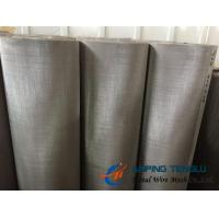Buy cheap AISI304/DIN1.4301 Square Wire Mesh, 46mesh, 0.14mm Wire, 55% Opening Area from wholesalers