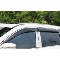 Buy cheap Injection Moulding Car Window Visors For NISSAN X-TRAIL 2014 Sun Rain Guard from wholesalers