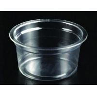 Buy cheap 0.75oz/30ml clear disposable PET portion cup/ take away 0.75oz ice cream PET cups/Plastic Clear Sauce PET Cup with lids from wholesalers