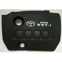 Wholesale COVER CYLINDER HEAD - Toyota Corolla 2008 11212-37010 11212-0T030 Engine Upper Cover from china suppliers