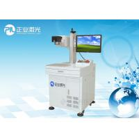 Wholesale Non metal Marking CO2 Laser Engraving Machine With High speed Galvanometer from china suppliers