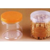 Wholesale Small Clear Peanuts / Cookies Round PET Plastic Cylinder Box / Containers from china suppliers