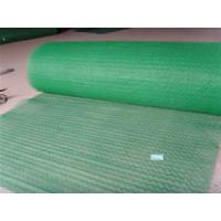Wholesale geomat EM from china suppliers