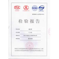Shenzhen Vians Electric Lock Co.,Ltd.  Certifications