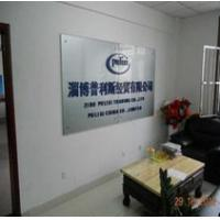 zb pulisi trading Co.,Ltd