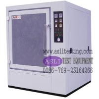 Buy cheap Sand /Dust Chamber from wholesalers