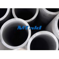 Wholesale Big Size Duplex Steel ERW / EFW Welded Pipe S32750 / SAF2507 DN300 from china suppliers