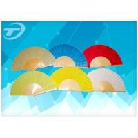 Wholesale Business Gifts Wooden Hand Held Fan With Printed Fabric / Paper from china suppliers