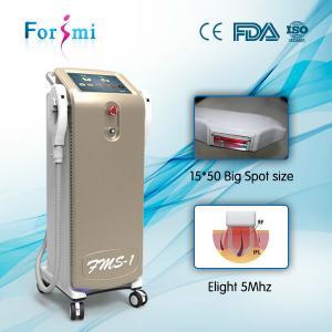 Wholesale Intense Pulse light ipl  3000W  manufacturer e-light(ipl+rf) machine from china suppliers