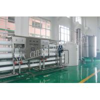 Buy cheap High Efficiency R O Auto Water Filling Machine 12t 2 Stage Large Scale Water Purication from wholesalers