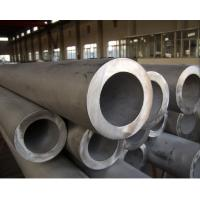Buy cheap 1mm - 36mm Heavy Wall Steel Tube ASTM A53 cold rolled length 12M from wholesalers