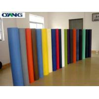 Wholesale Shrink Resistant Spunlace Spunbond Nonwoven Fabric For Non Woven Bag from china suppliers