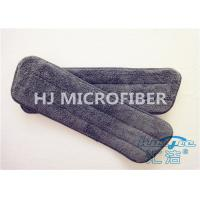 China 350gsm Microfiber Coral Fleece Dust Mop Head With High Absorbtion Of Water Durable on sale