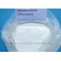 Wholesale Mesterolone Proviron 99% Purity  For Muscle Hardening CAS1424-00-6 from china suppliers