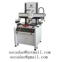 Buy cheap cd silk screen machine from wholesalers